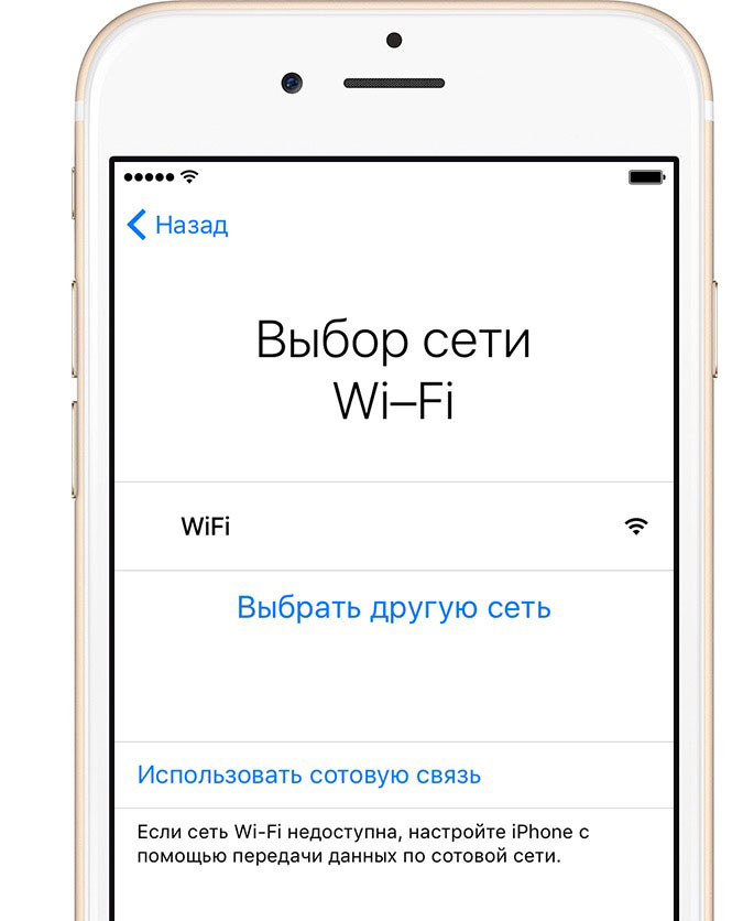 iphone-wifi
